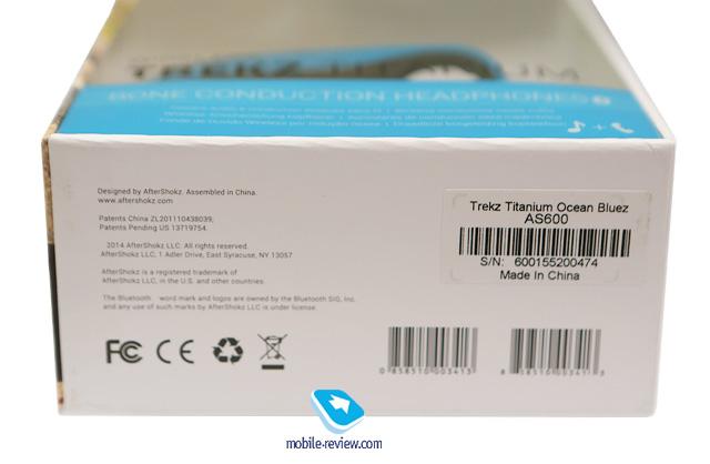Гарнитура Motorola H 700 Инструкция