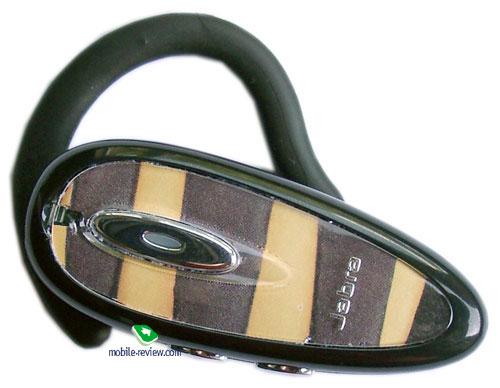 Jabra bt2080