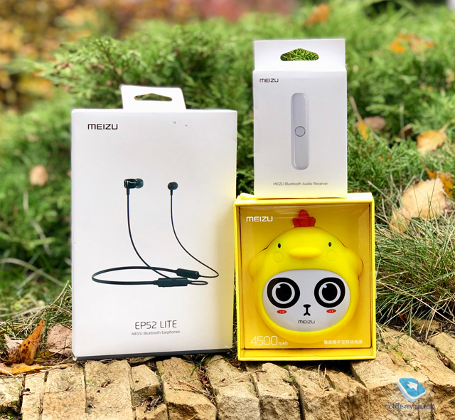 Обзор аксессуаров Meizu: EP52 Lite, BAR 01 и аккумулятор-грелка для рук PB 01