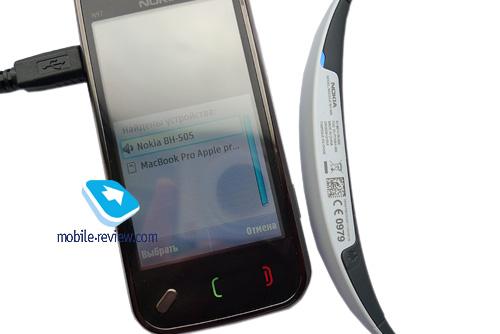Nokia BH-505 review - Engadget