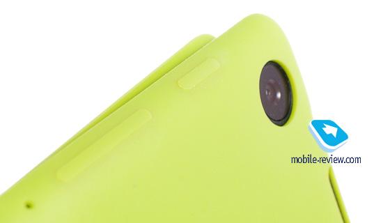 Travel Cover (Nexus 7 2013)