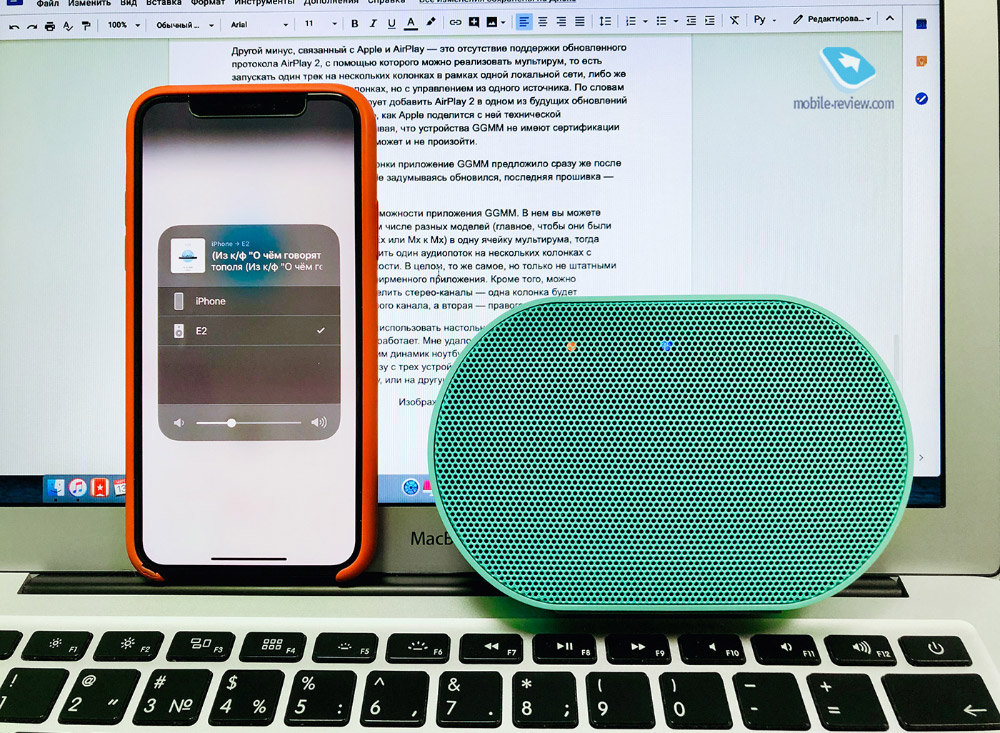 Обзор беспроводной колонки GGMM E2: Wi-Fi, Bluetooth и AirPlay по цене JBL Go