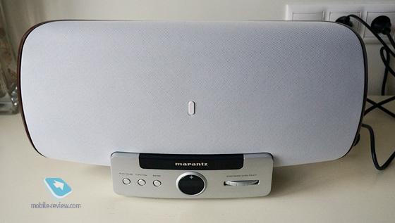 Marantz MS7000 Consolette