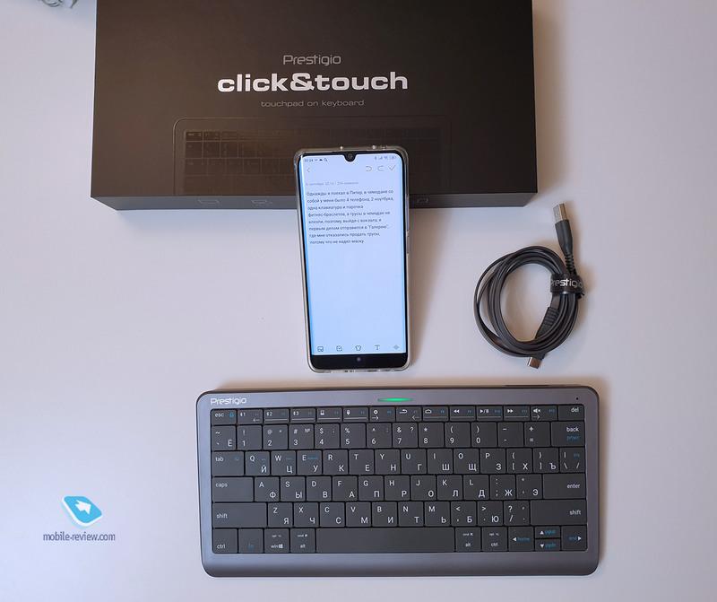 Универсальная клавиатура для Android Tv и дома: Prestigio Click & Touch