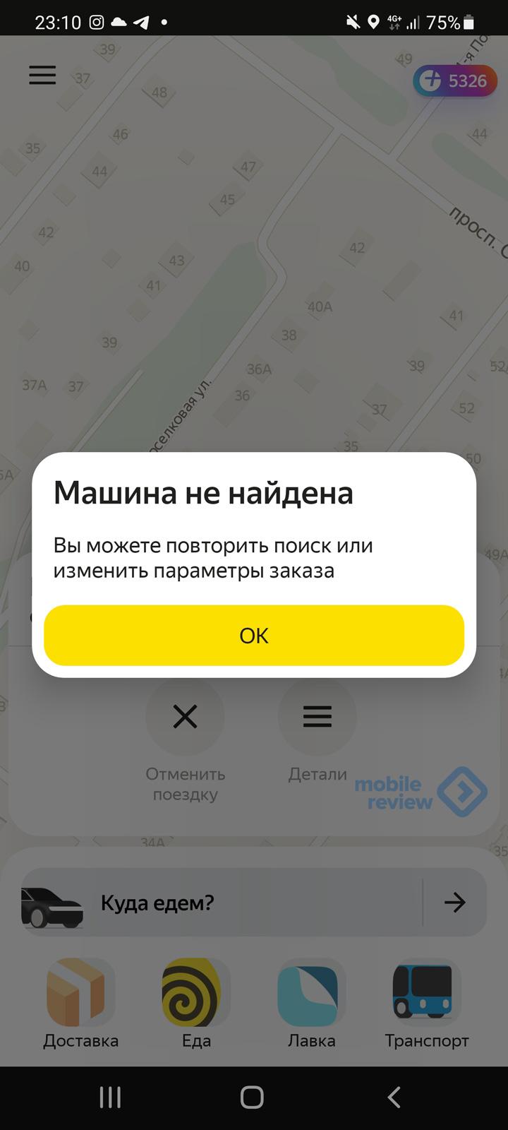 Бирюльки №643. Города большие и малые, сервисы и устройства в них