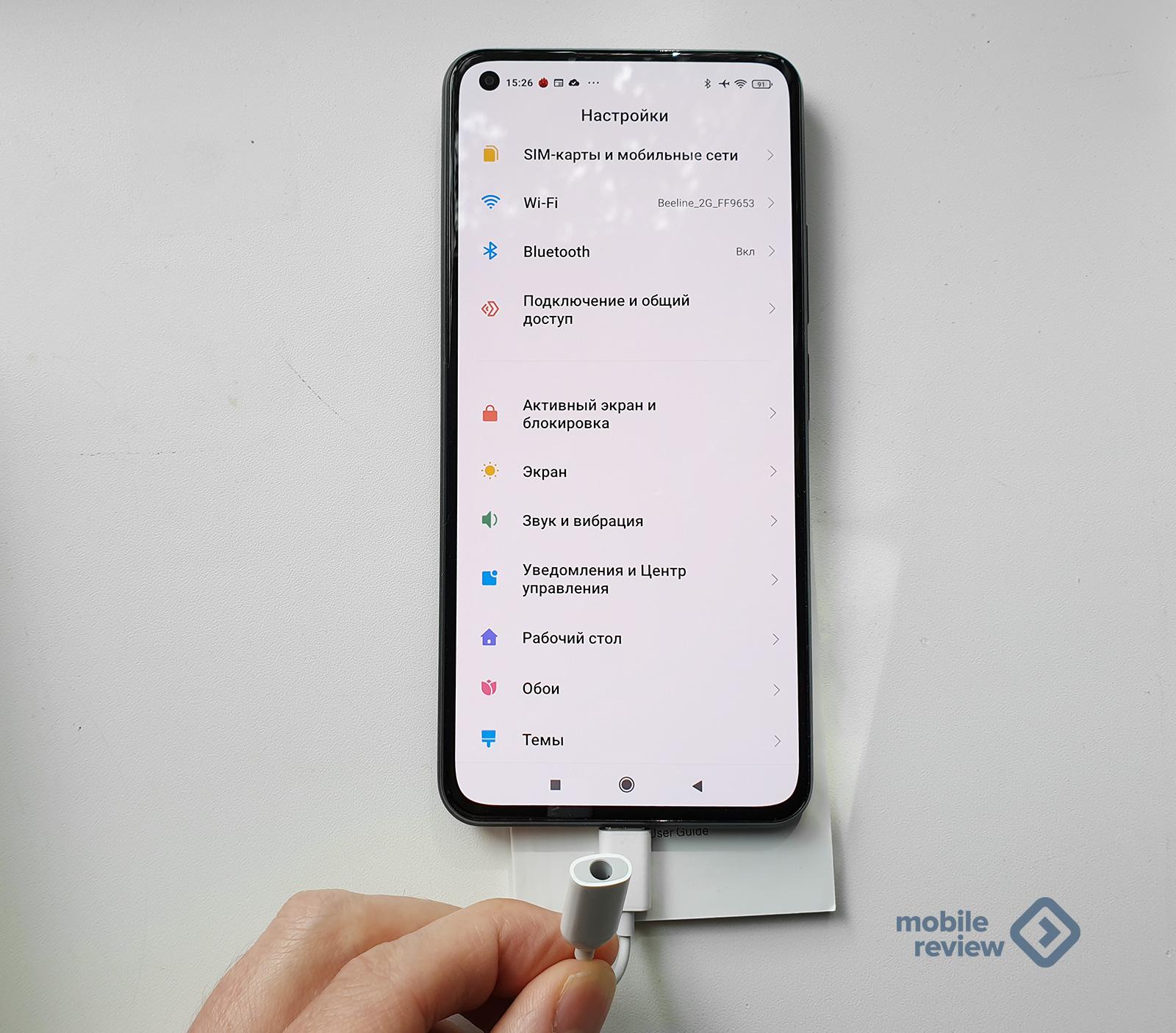 Обзор Xiaomi Mi11Lite 4G: главный конкурент для Samsung GalaxyA52