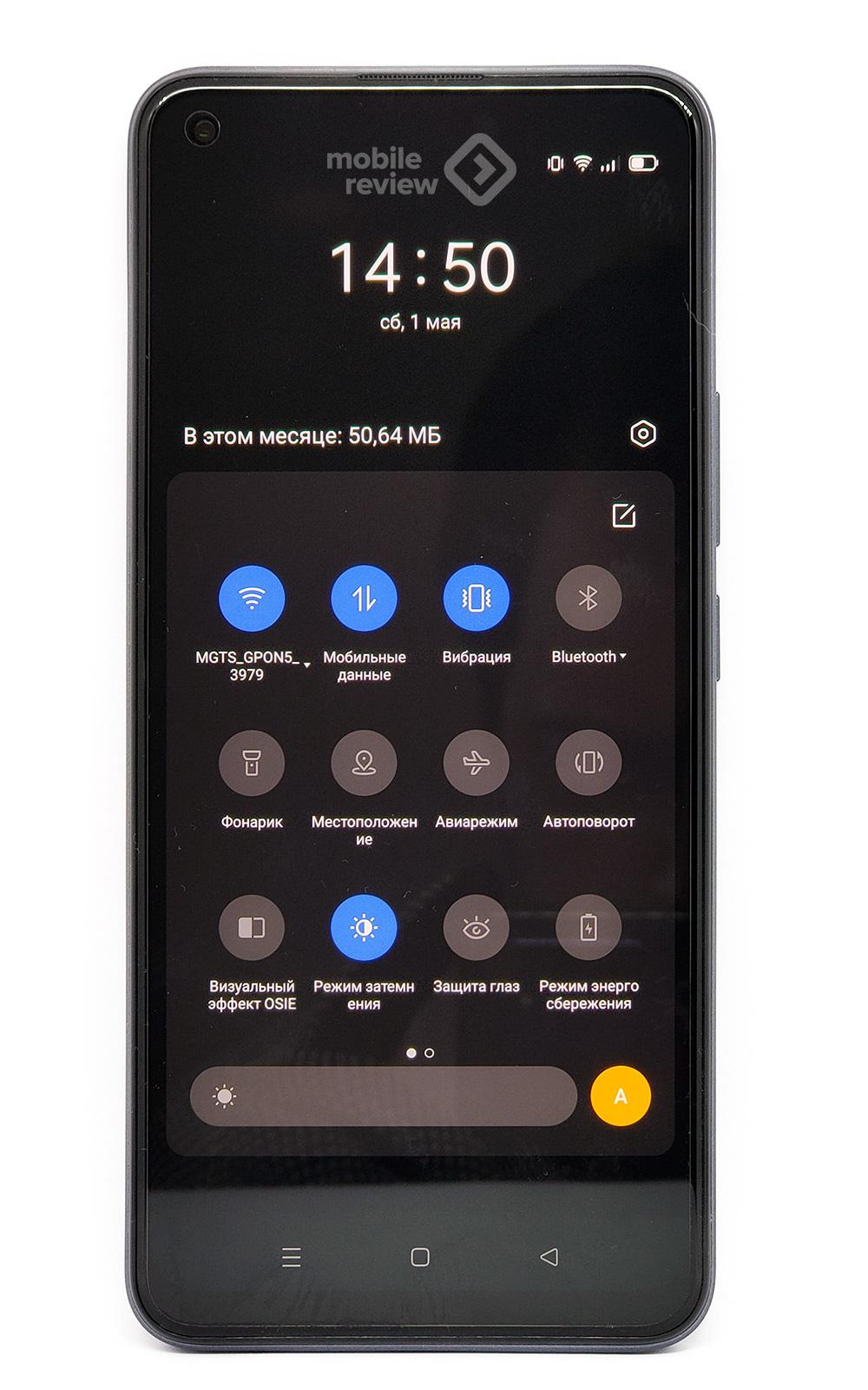 Обзор realme8Pro (RMX3081)