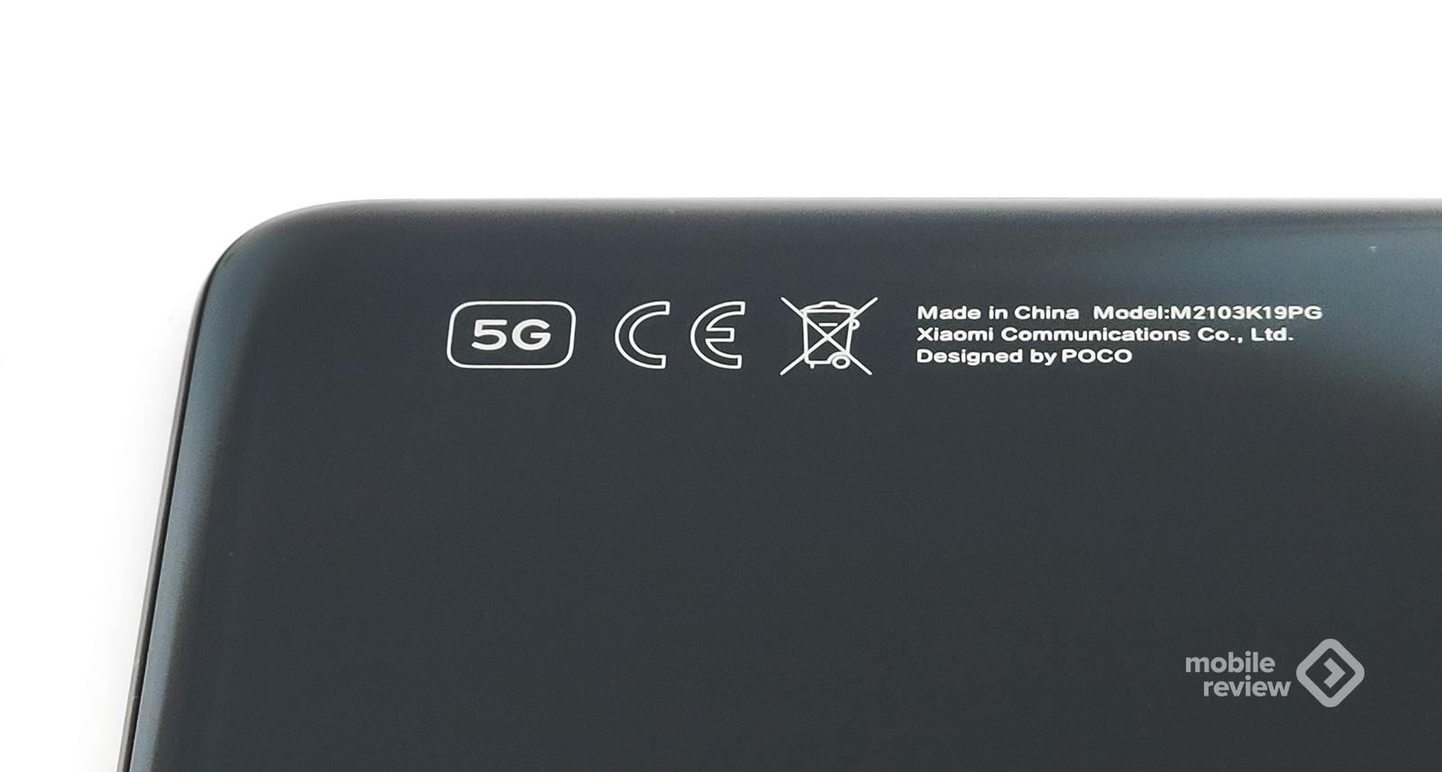 Обзор Poco M3 Pro