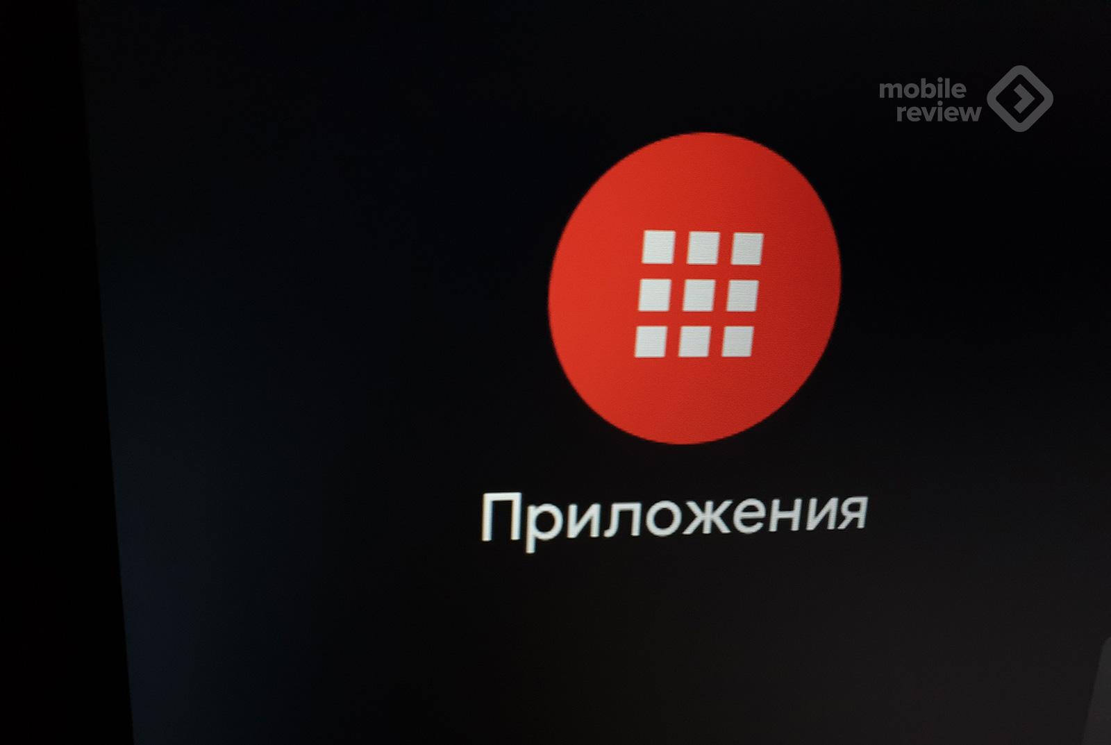 Kivi Smart TV 55U7: главный конкурент XiaomiMiTV4S