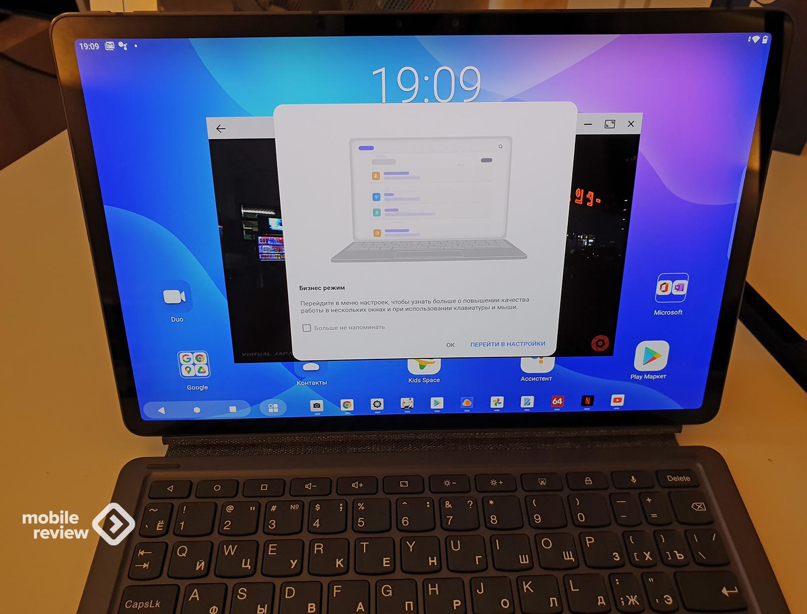 Lenovo TabP11Pro: бизнес-планшет с клавиатурой