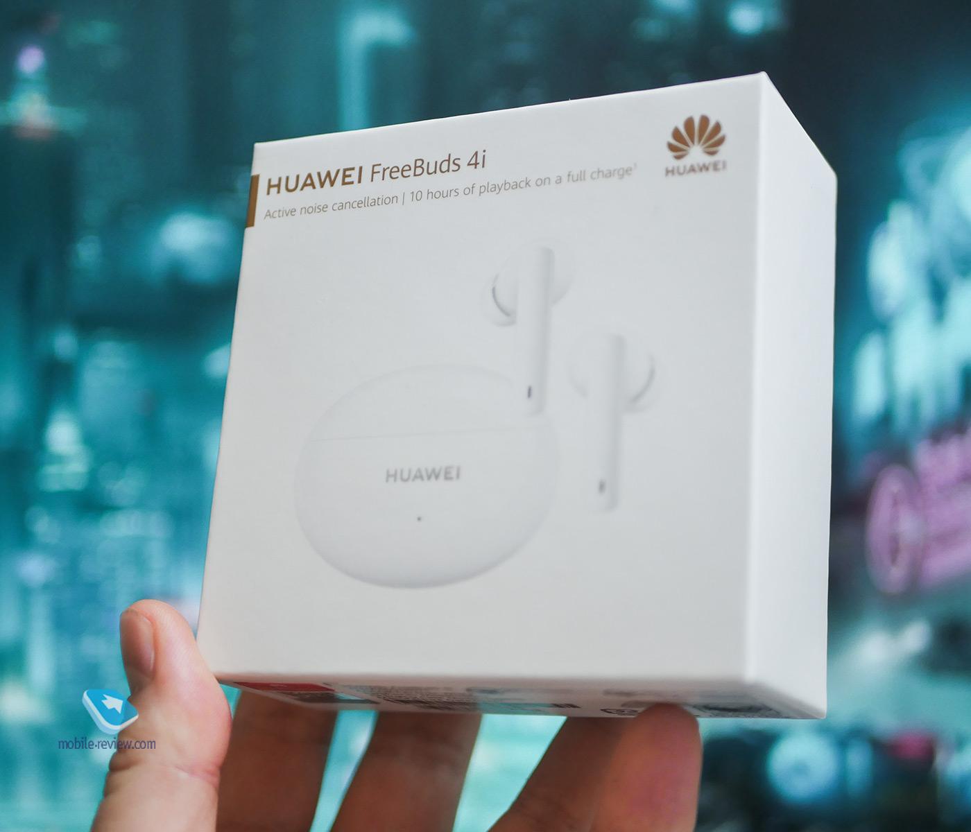 Где эргономика, Huawei?