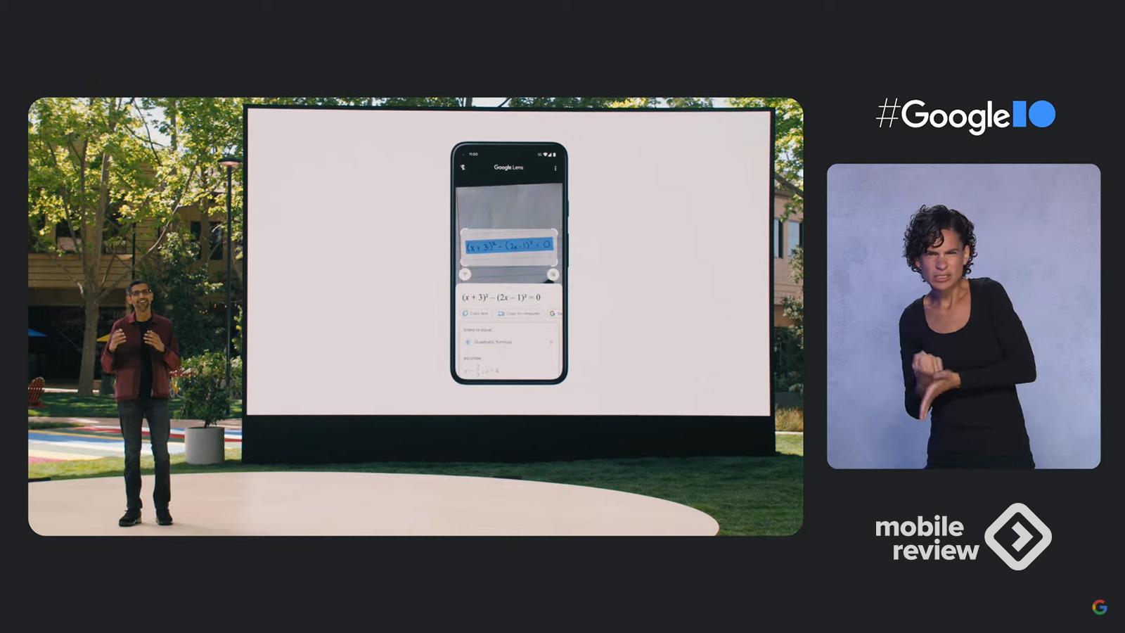 Google I/O 2021: большая презентация Google