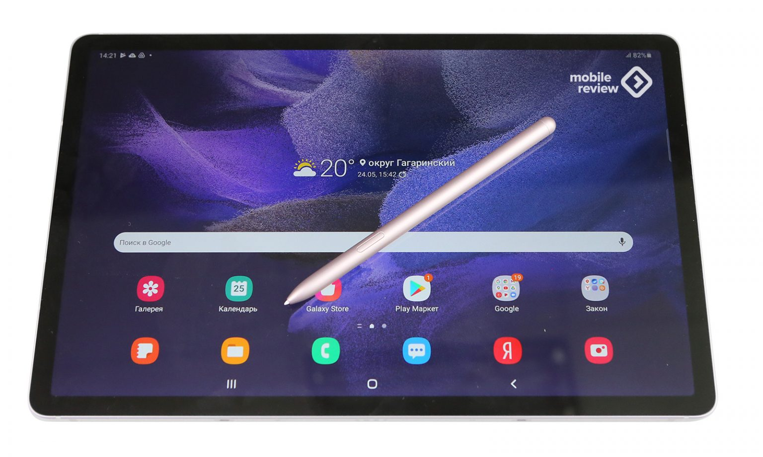 Десять причин не покупать планшет Samsung GalaxyTabS7FE