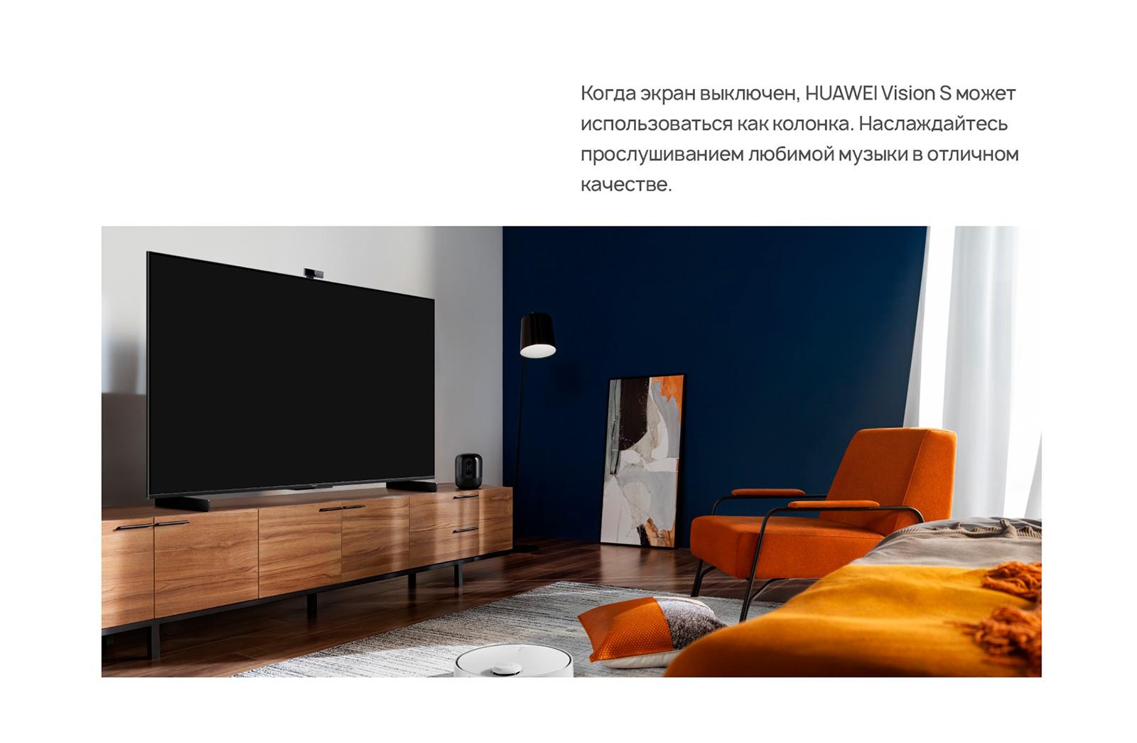 Бирюльки №645. Умная панель вместо привычного телевизора