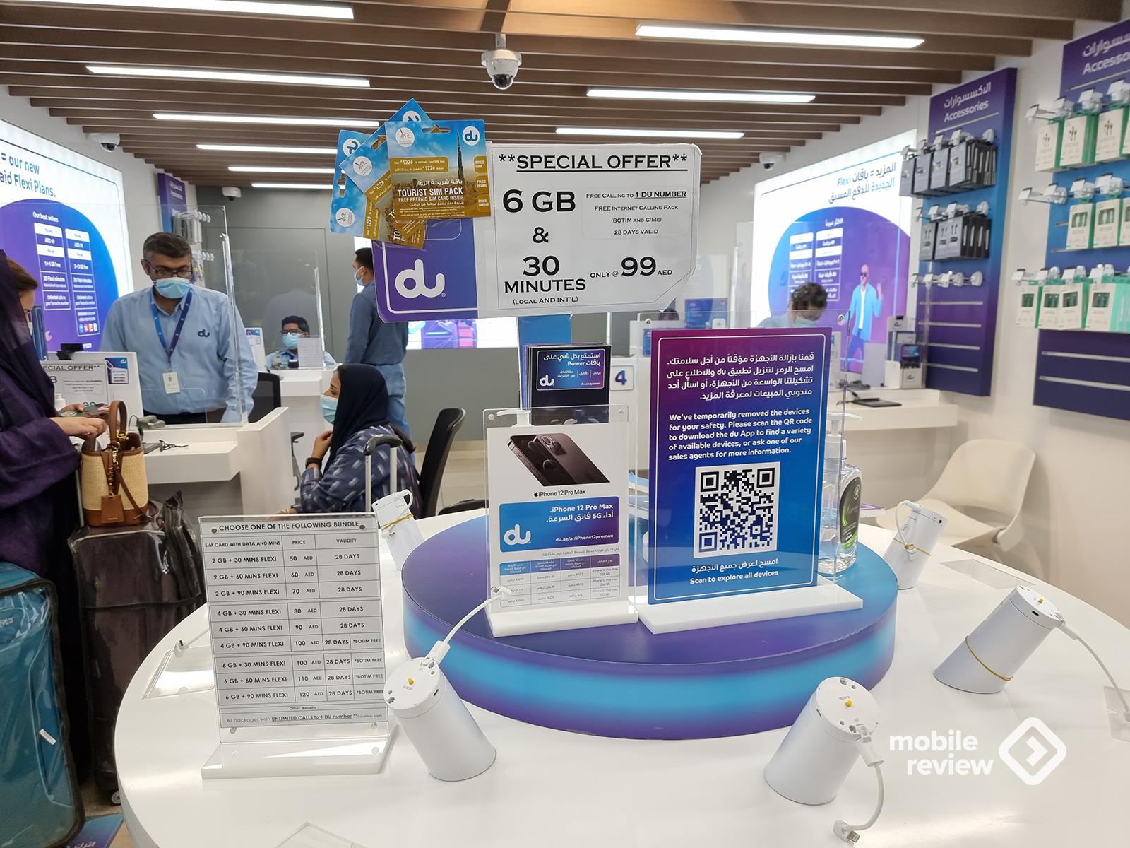 Дубай. Мобильная связь, операторы и качество интернета
