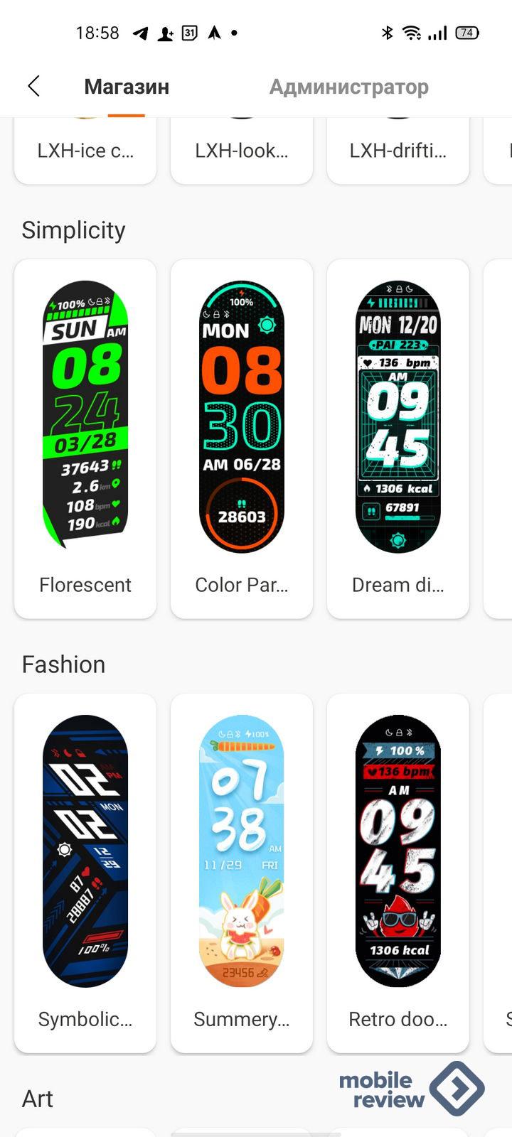 Обзор Xiaomi Mi Band 6: стоит ли покупать?