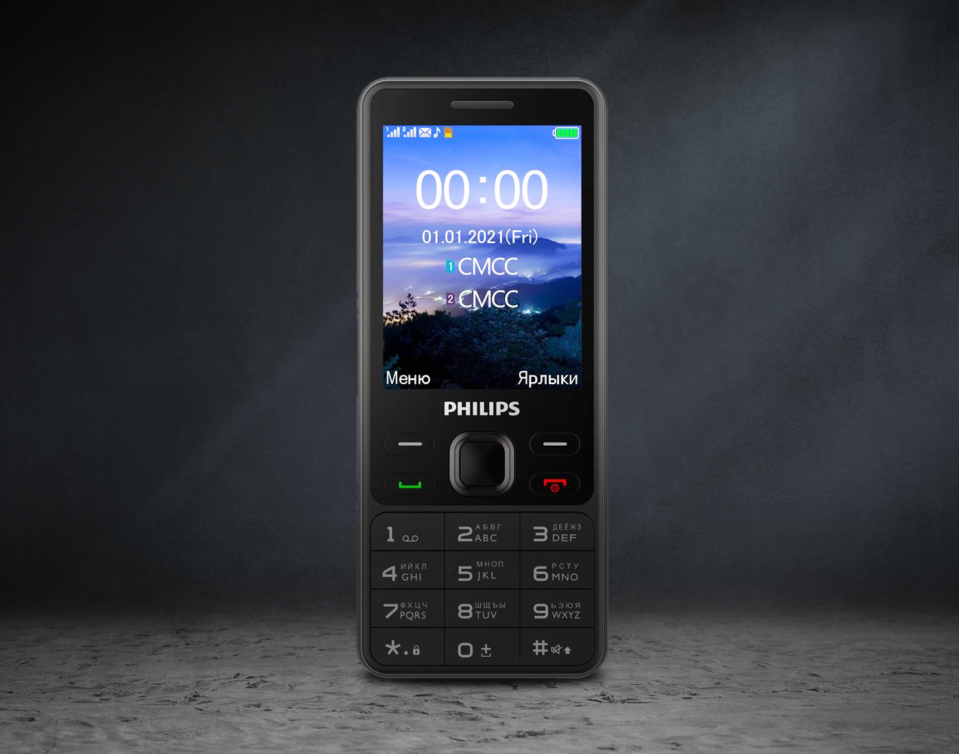 Почему надо купить кнопочный телефон в 2021году?