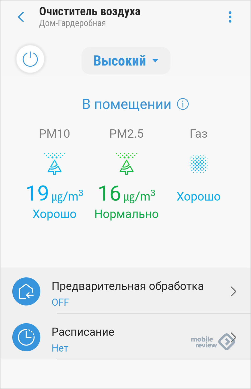 Обзор очистителя воздуха SamsungAX9500 Windfree