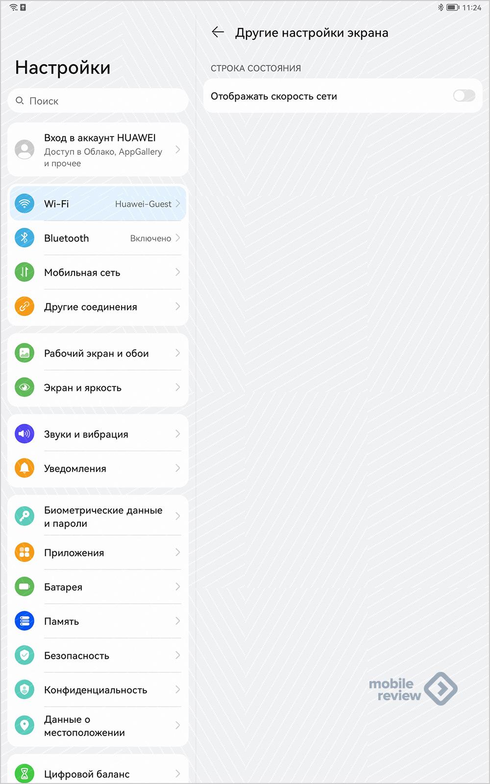 Huawei HarmonyOS 2.0 – впечатления от измененного Android