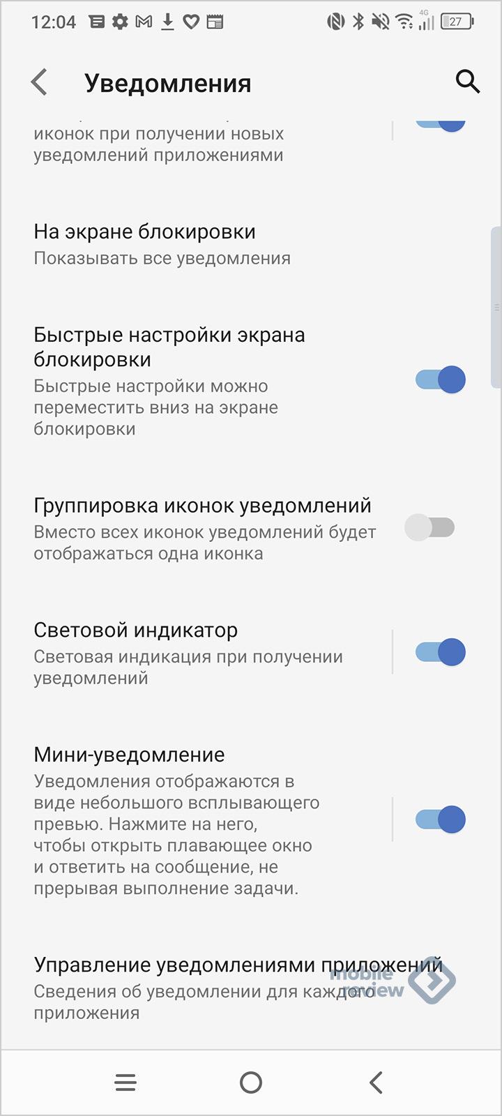 Бирюльки №647. Охота на VPN, могут ли запретить такие сервисы?