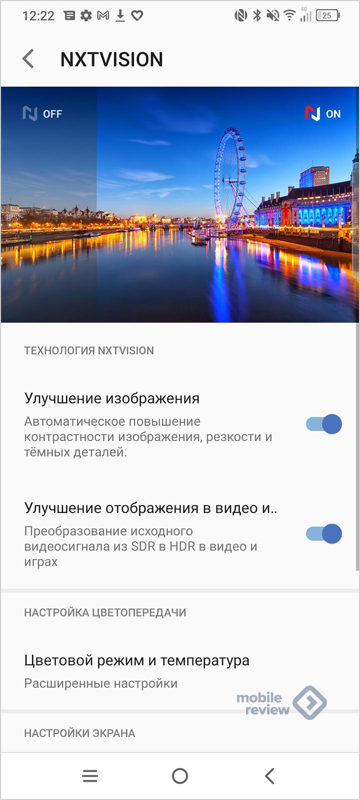 Обзор смартфона TCL20Pro 5G (T810H) – флагман TCL