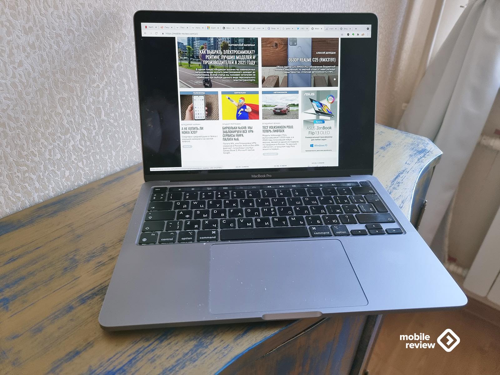 Диванная аналитика №251. MacBook с OLED-дисплеем – виртуальные смыслы покупателей