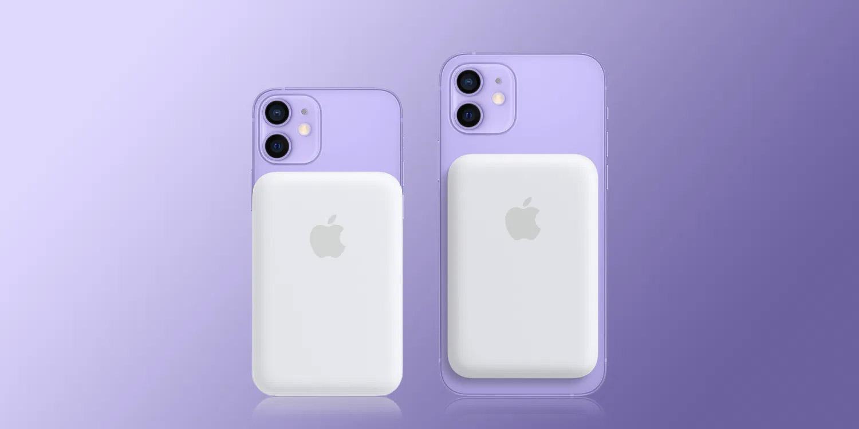 Как в Apple стригут деньги, внешняя батарея MagSafe