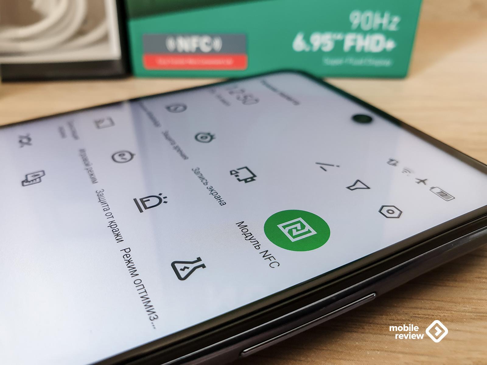 Infinix Hot 10S 64ГБ / ОЗУ 4 ГБ – купить мобильный телефон, сравнение цен интернет-магазинов: фото, характеристики, описание | E-Katalog
