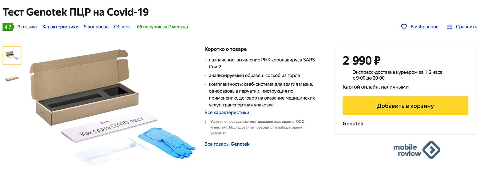 Бирюльки №649. Мы заблокируем все VPN-сервисы мира. Палата№6.