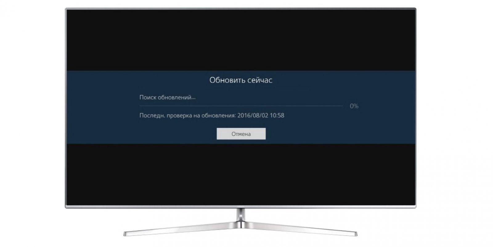 Почему вам не нужен смарт-ТВ
