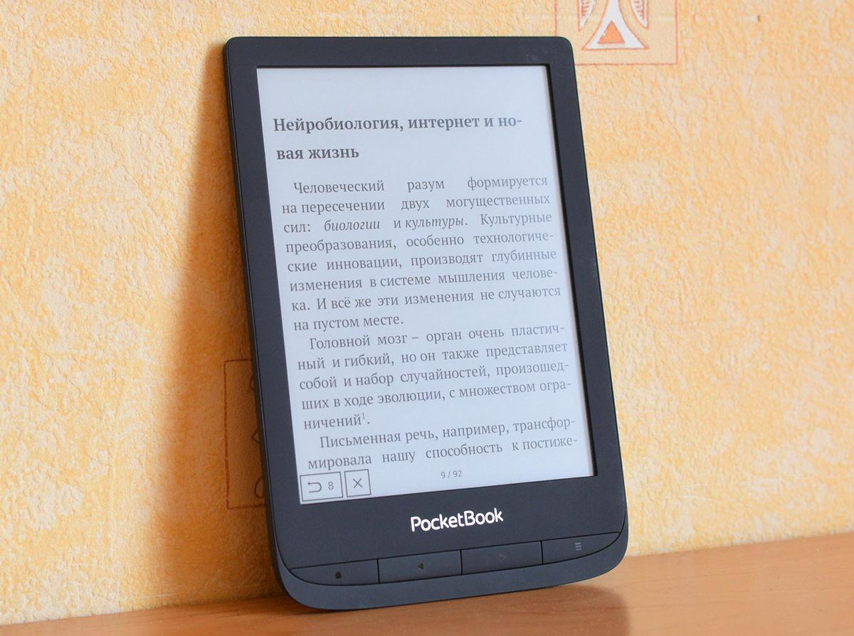 Электронные ридеры PocketBook 2021: дюжина моделей с кучей крутых фишек и индивидуальными особенностями