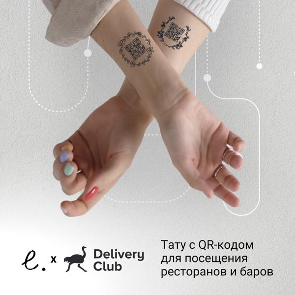 Бирюльки №651. 5G-чип, встроенный в руку каждого человека
