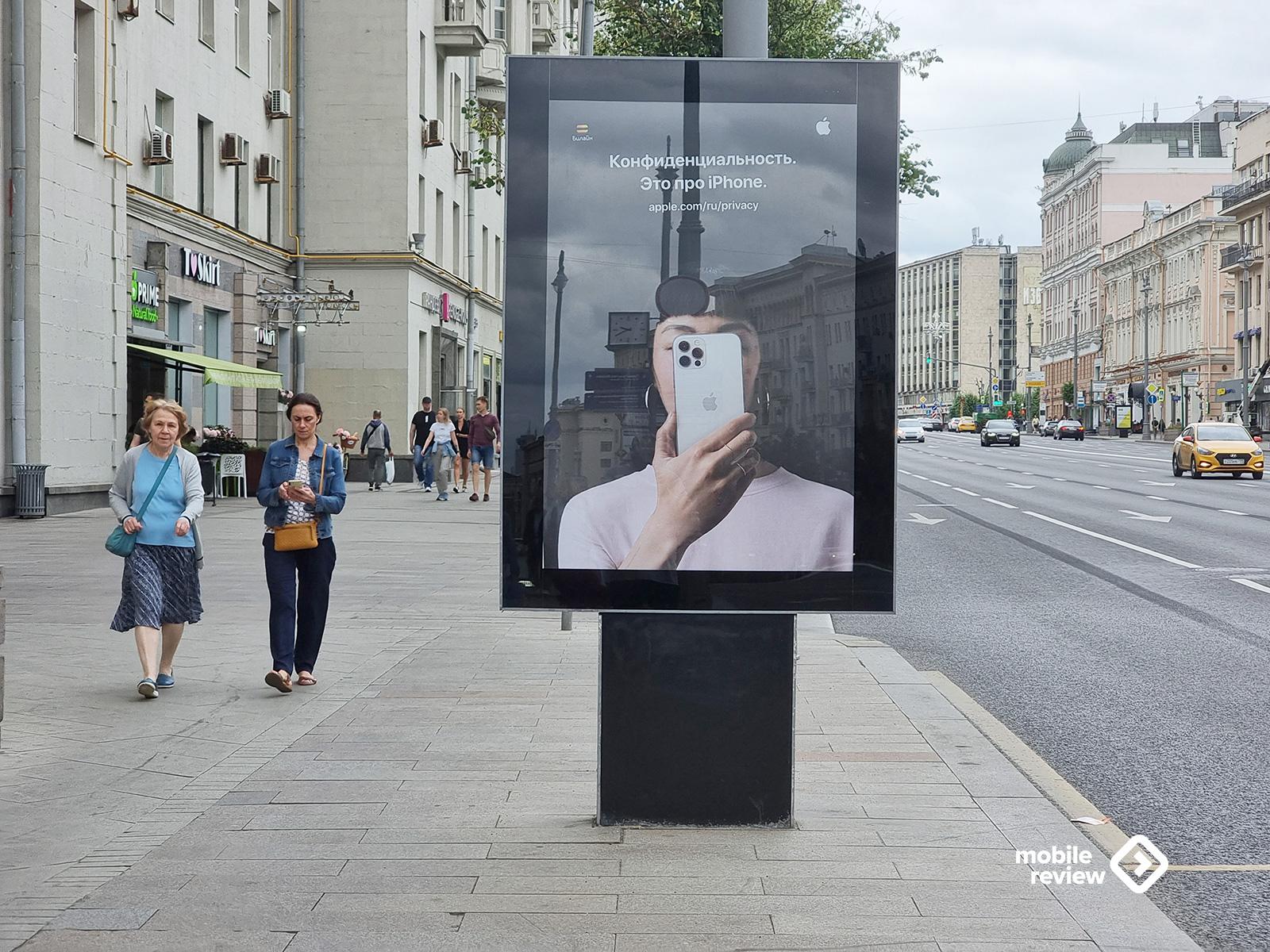 Смартфон как универсальное устройство для любого человека