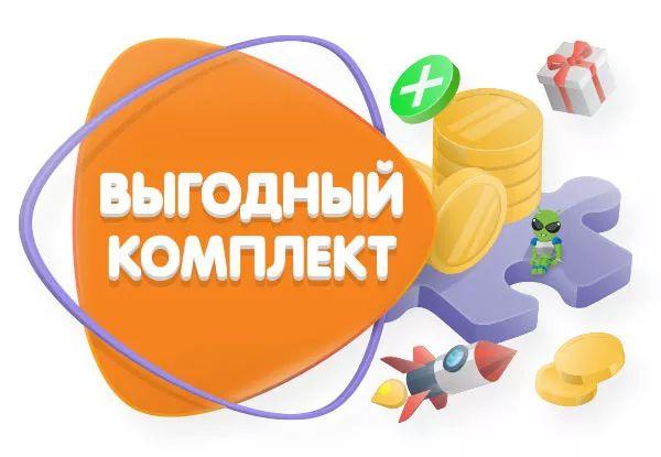 Гид по акциям и скидкам №147