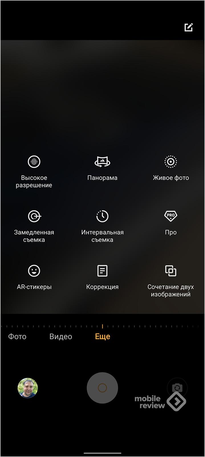 Обзор vivo V21 – король «Тик-Тока»