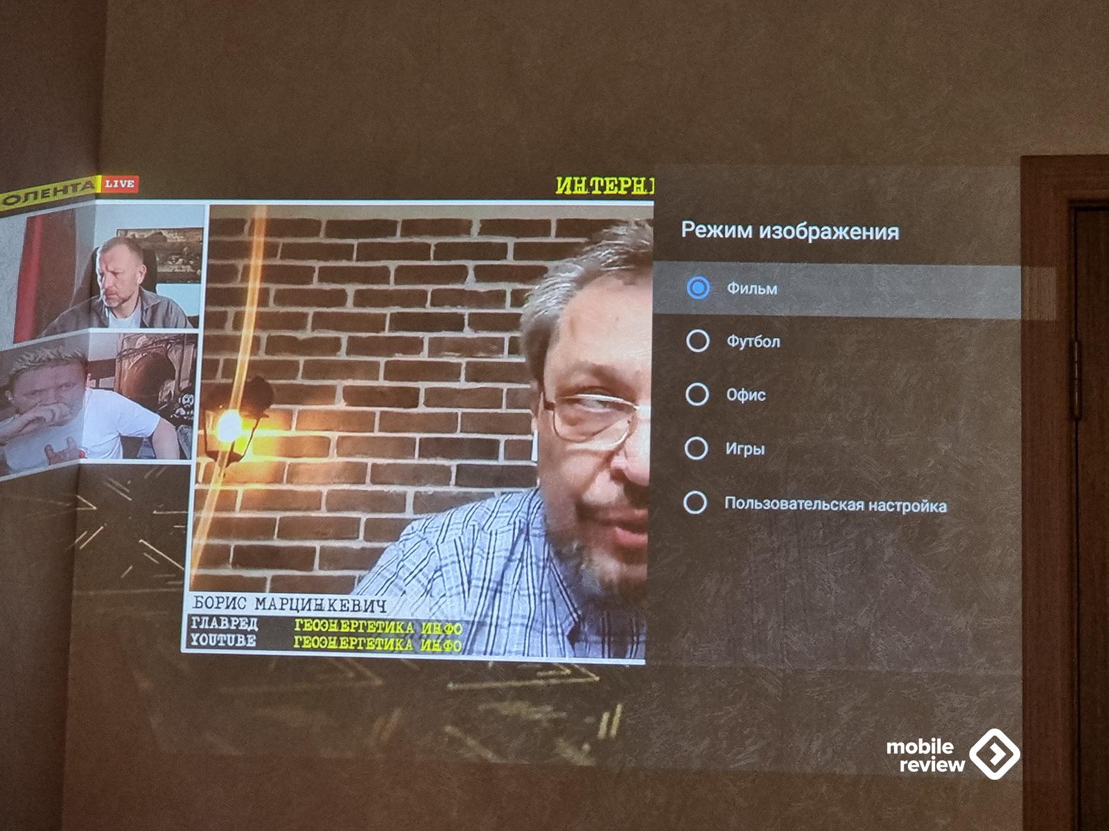 Проектор XGIMI Horizon – большой «телевизор» за минимальные деньги