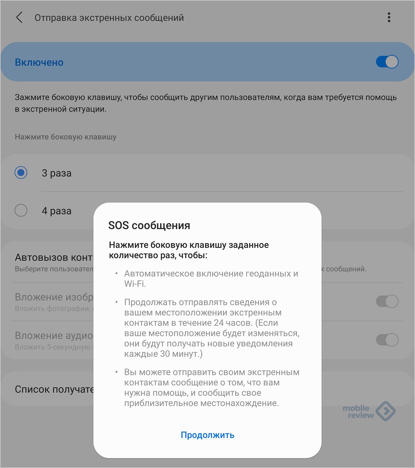 Патентные тролли в России – запрет Samsung Pay, уничтожение iPhone