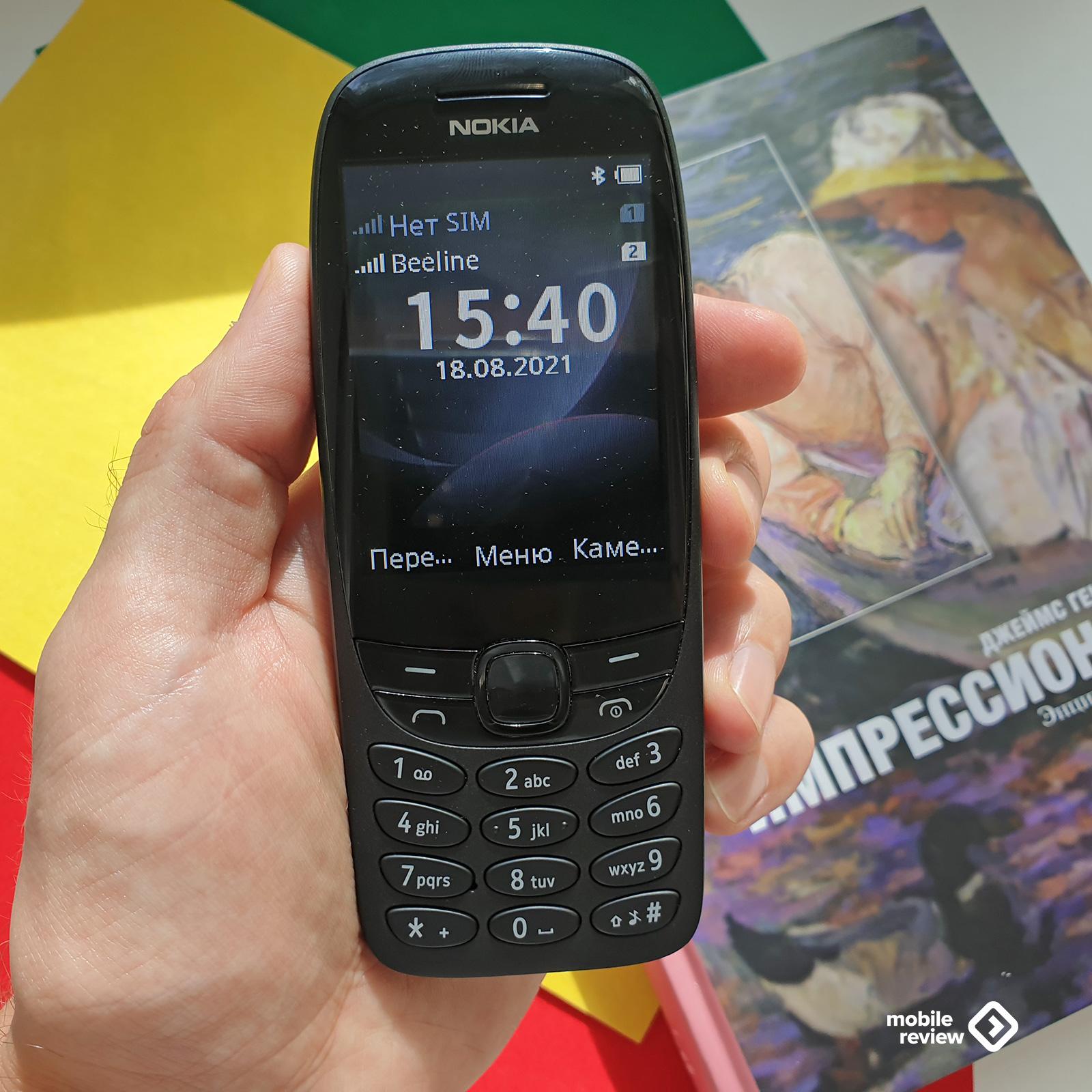 Nokia 6310 (2021): легендарная легенда снова с нами!