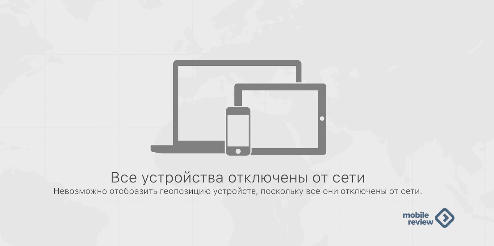 Блокировка активации устройства для iPhone или iPad. Зло или добро?