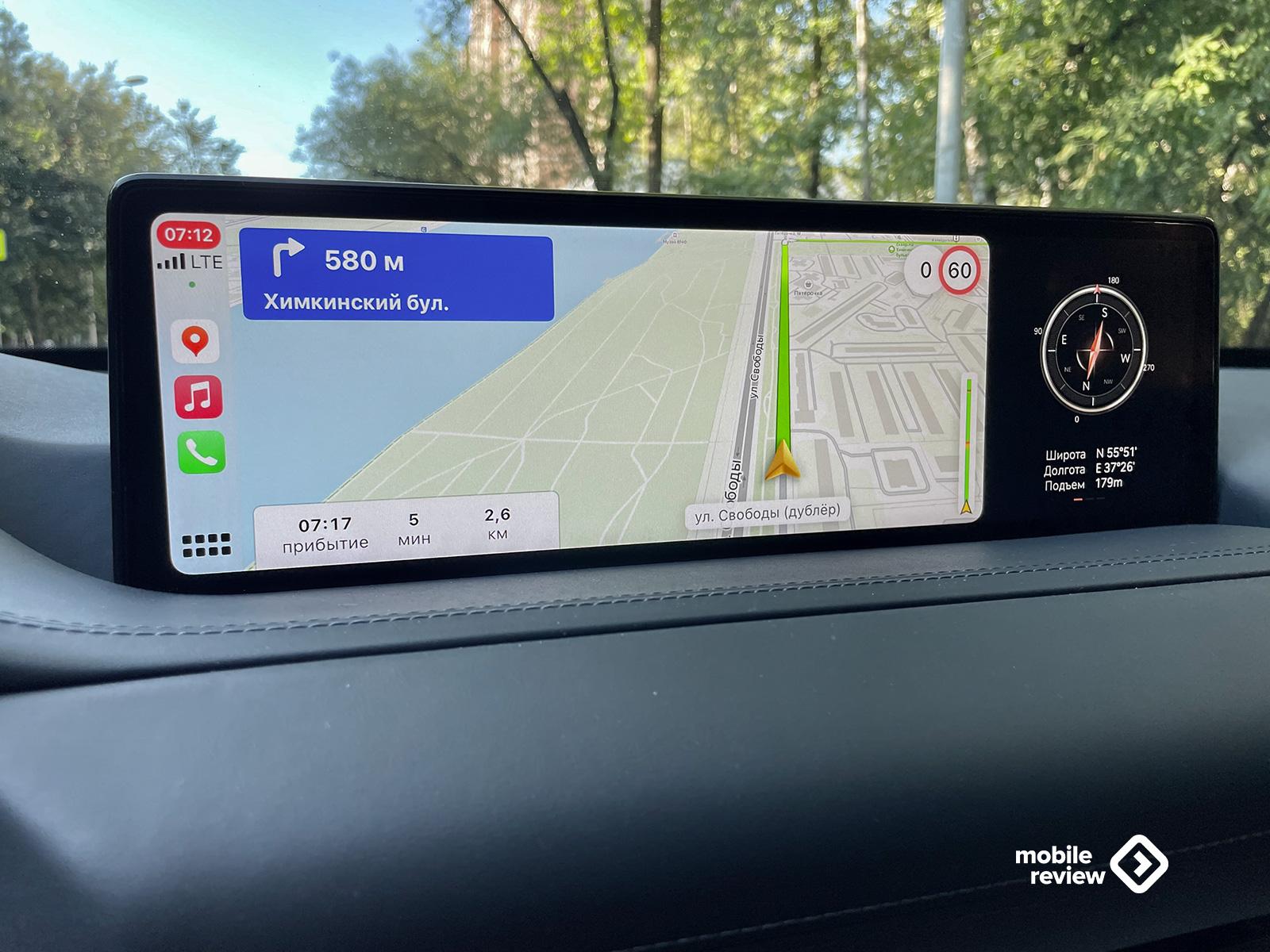 «Яндекс.Навигатор» пришел на Android Auto и Apple CarPlay