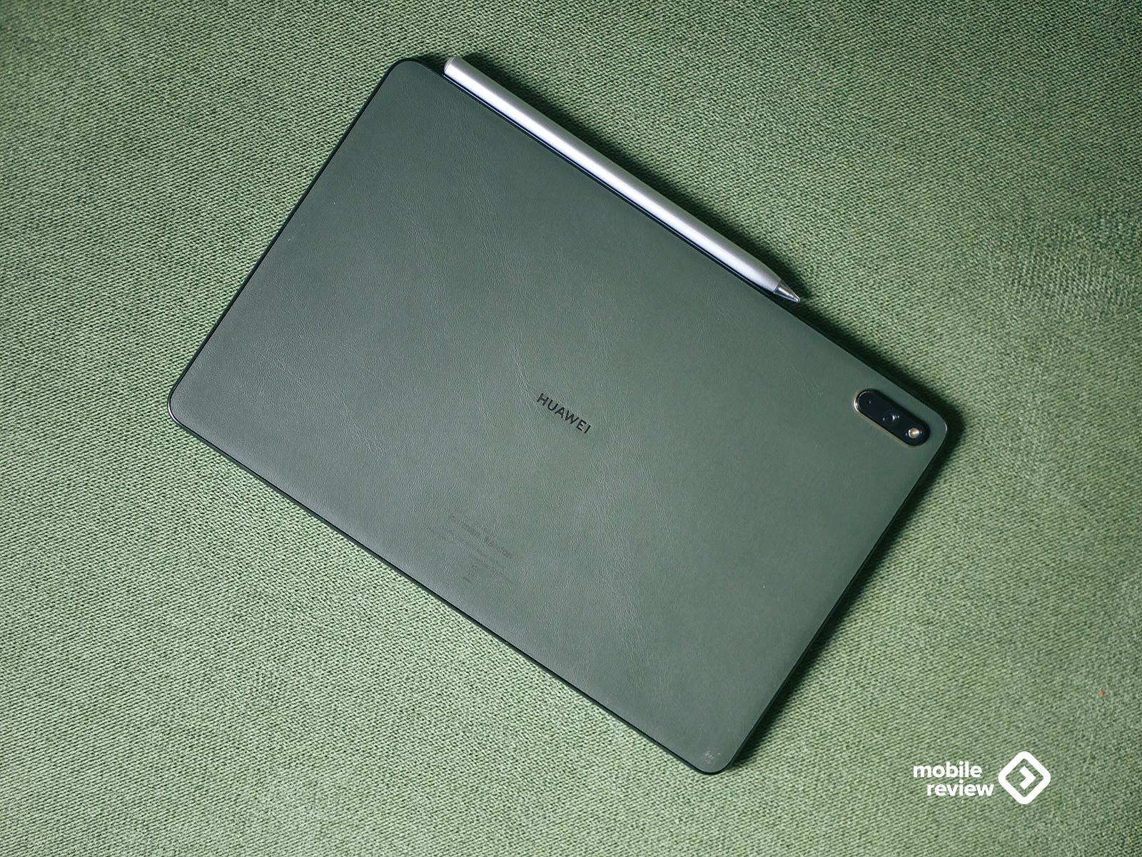Обзор Huawei MatePad11 – Луи Леруа обязательно написал бы о нем!