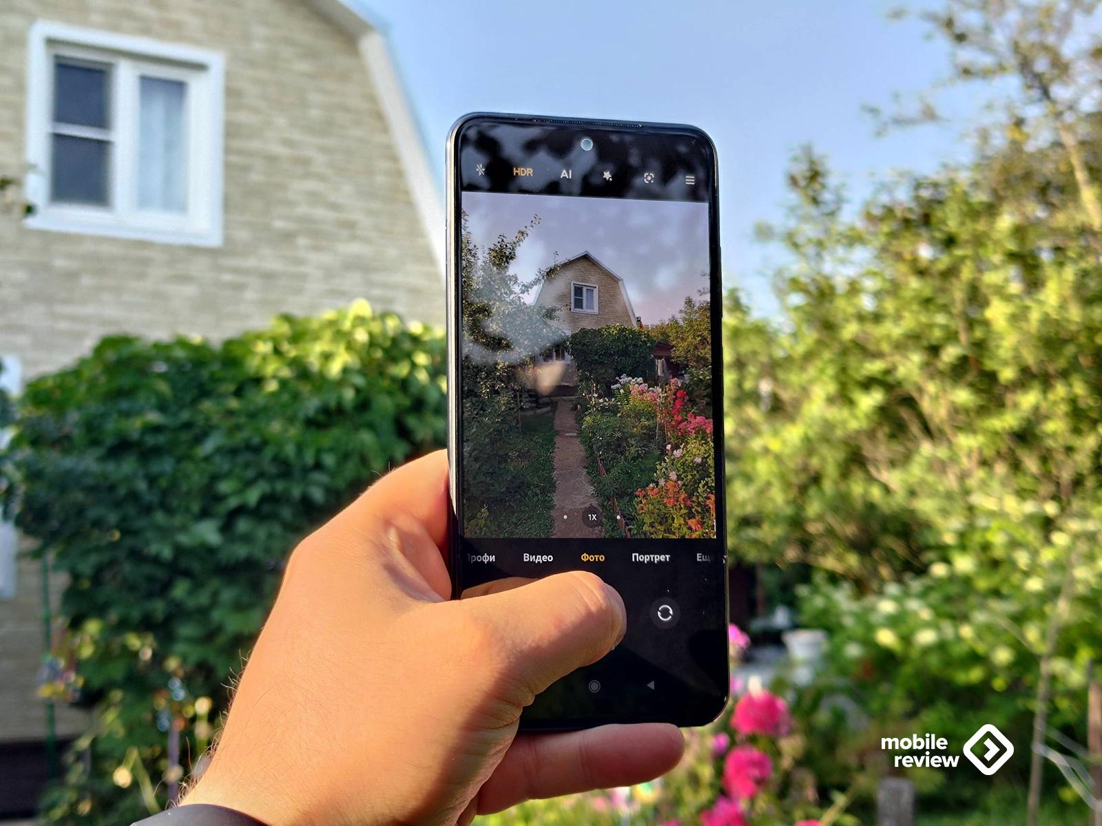 Неделя с Redmi Note10S
