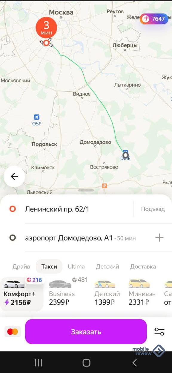 Война российских экосистем. «Яндекс» против «Сбера» плюс другие