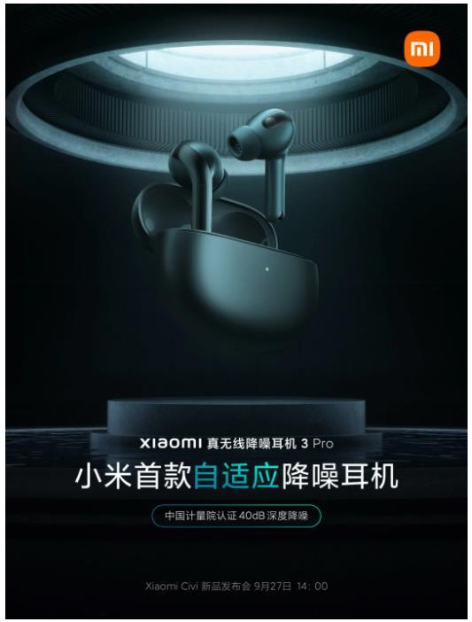 Xiaomi True Wireless Noise Cancelling Earphones 3 Pro будут представлены 27 сентября                Компания Xiaomi сообщила о проведении27 сентября ...