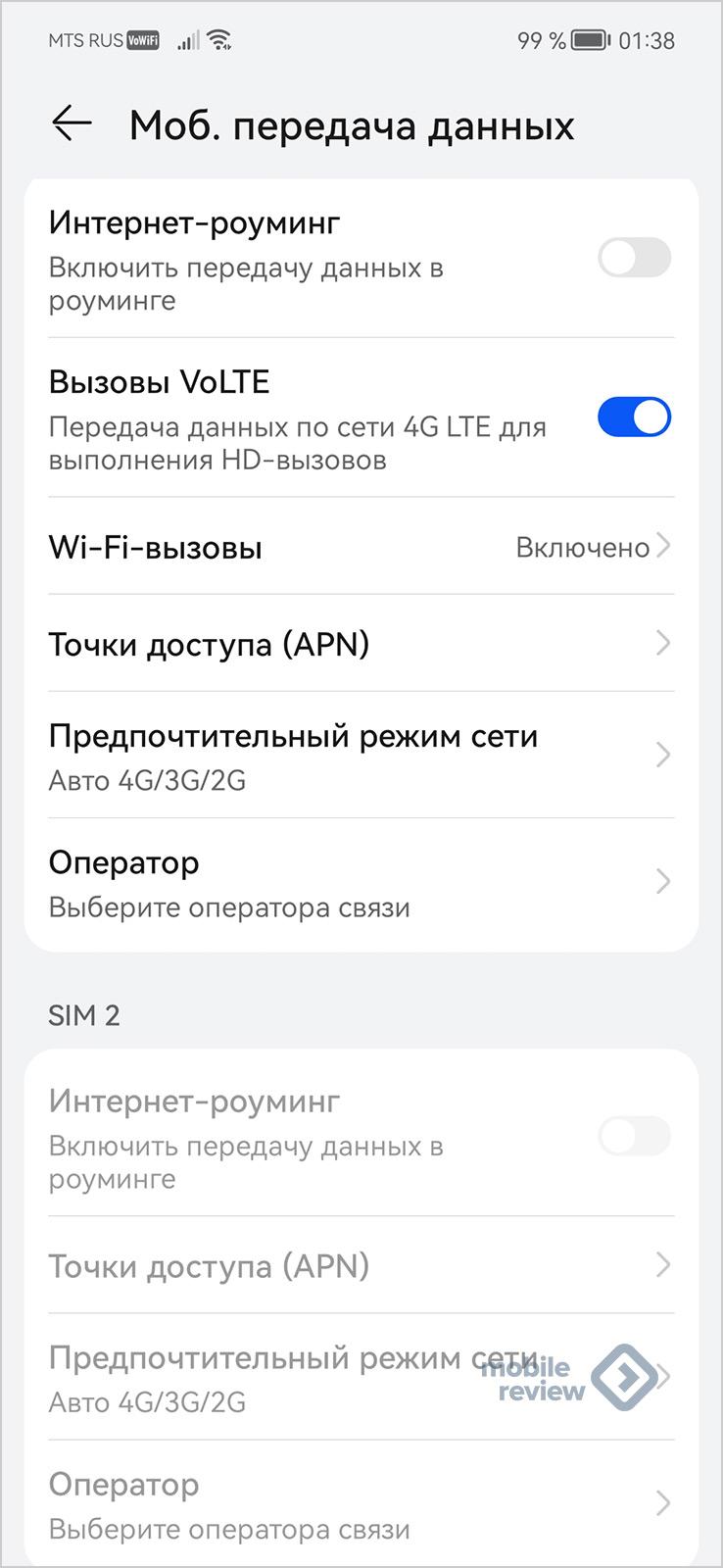 Обзор смартфона Huawei nova8