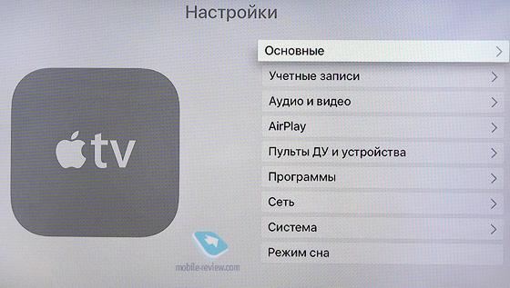 Обзор apple tv 4