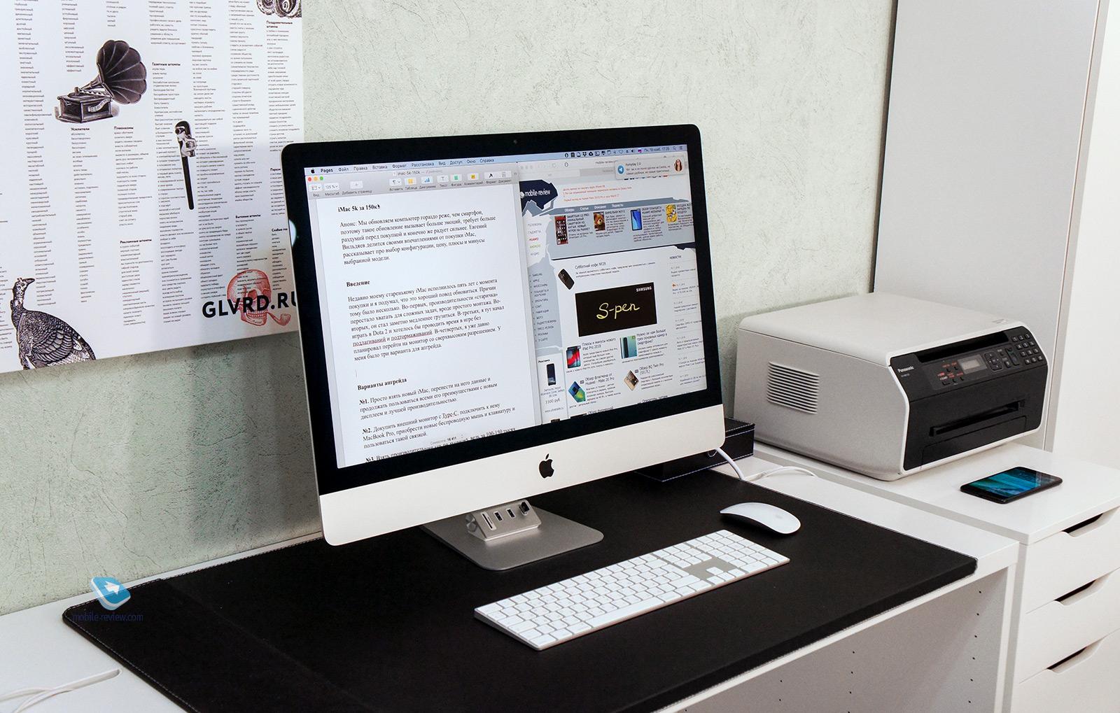 iMac 5k за 150к!