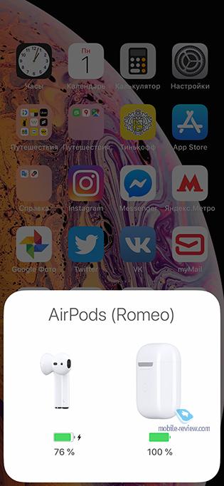 Впечатления от Apple AirPods второго поколения