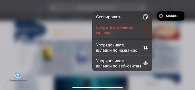 Небольшие и неочевидные, но полезные фишки iOS 13