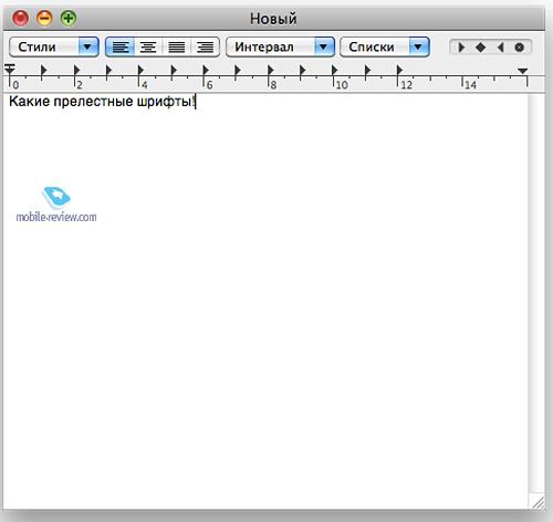 Программа textedit для mac os